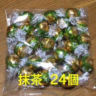 リンツ(Lindt)のボビヨ様専用LINDT LINDOR リンツ リンドール 抹茶 60個(菓子/デザート)