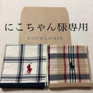 Ralph Lauren - ラルフローレン☆ガーゼタオルハンカチ2枚セット