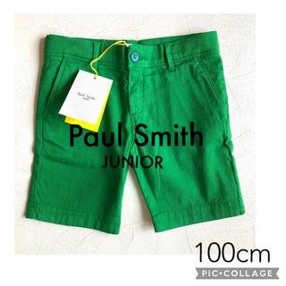 Paul Smith - ポールスミス ジュニア ハーフパンツ グリーン 男の子 100cm