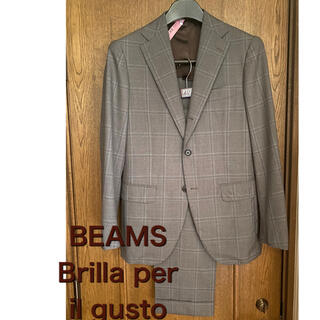 ビームス(BEAMS)のBEAMS Brilla per il gusto ブラウンチェックスーツ 46(セットアップ)