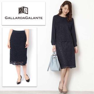 ガリャルダガランテ(GALLARDA GALANTE)の楽ちんウエストゴム✴︎スカラップ総レース ゆるタイトスカート ブラックネイビー(ひざ丈スカート)