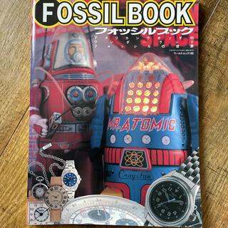 フォッシル(FOSSIL)の「FOSSIL BOOK」(腕時計(アナログ))