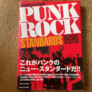 「Punk rock standards The greatest punk d(ポップス/ロック(洋楽))