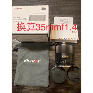 ソニー(SONY)のピチョパ様専用AF 23mm F1.4 E 単焦点レンズ ソニー eマウント(レンズ(単焦点))