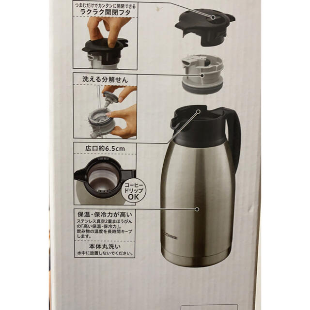 象印(ゾウジルシ)の象印 ステンレス卓上用魔法瓶 インテリア/住まい/日用品のキッチン/食器(容器)の商品写真