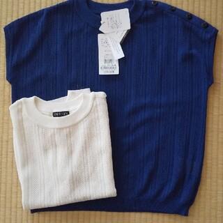 インディヴィ(INDIVI)のINDIVI セーター2枚新品(ニット/セーター)
