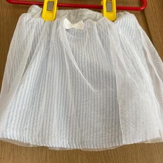 ニシマツヤ(西松屋)の西松屋 チュールスカート 95センチ(スカート)