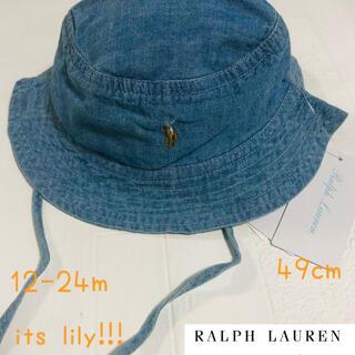 ラルフローレン(Ralph Lauren)の夏に必須 脱げにくい 新作 ラルフローレン 帽子 12-24m(帽子)
