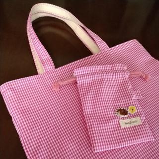 絵本バッグ、レッスンバッグ、薄型シンプル、裏地付きポケット付き(ハンドメイド)(バッグ/レッスンバッグ)
