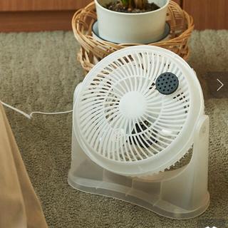ヤマゼン(山善)のアロマサーキュレーター 扇風機(扇風機)