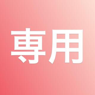 子供が喜ぶ キャラクター絆創膏♪ 40枚セット☆(その他)