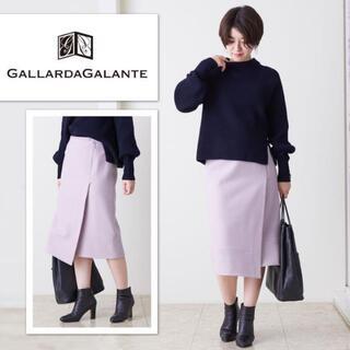ガリャルダガランテ(GALLARDA GALANTE)の透けないしっかり生地♡定番人気きれい色ゆるタイトスカート ミルキーラベンダー(ひざ丈スカート)