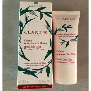 クラランス(CLARINS)のクラランス ハンドクリーム(ハンドクリーム)