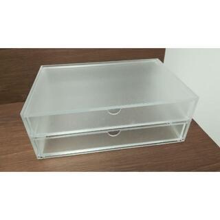 ムジルシリョウヒン(MUJI (無印良品))の無印良品 重なるアクリルケース2段引出 (すりガラス風)(ケース/ボックス)