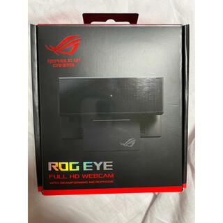 ASUS - ROG Eye ASUS WEBカメラ