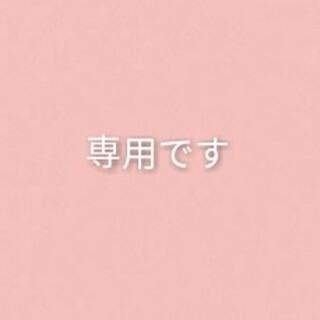 【mayusie様専用②】(ボーイズラブ(BL))