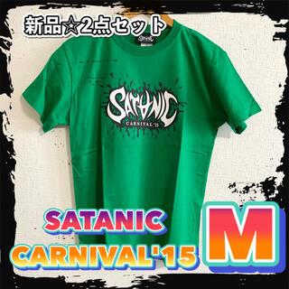 【超レア☆/新品/M/2点セット】サタニックカーニバル 2015 Tシャツ(ミュージシャン)
