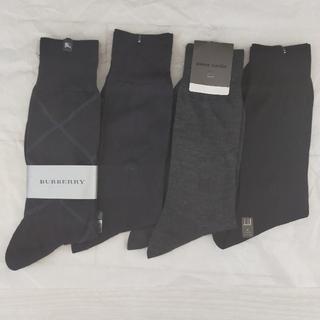 バーバリー(BURBERRY)の紳士靴下 メンズ BURBERRY ピエール・カルダン ダンヒル まとめ売り (ソックス)