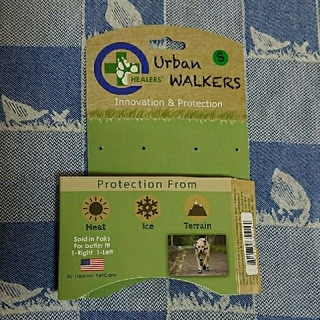 アイ(i)の犬用 靴 日常散歩  アーバンウォーカー Sサイズ(犬)