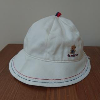 ファミリア(familiar)のファミリア 帽子 41~43センチ(帽子)