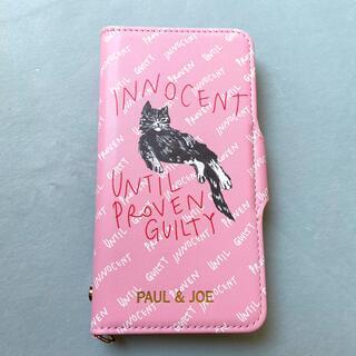 ポールアンドジョー(PAUL & JOE)のポール&ジョー iPhoneXs.X用手帳型スマホケース(iPhoneケース)