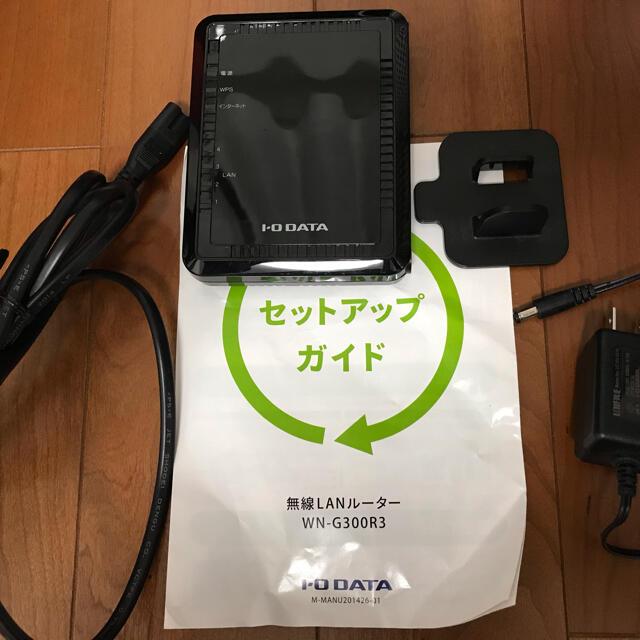 IODATA(アイオーデータ)のアイ・オーデータ/無線LANルーター スマホ/家電/カメラのPC/タブレット(PC周辺機器)の商品写真