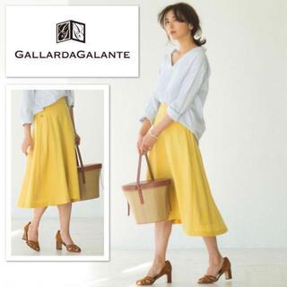 ガリャルダガランテ(GALLARDA GALANTE)のリネンライク✴︎ふわ揺れフレアスカート 華やかミモザイエロー(ロングスカート)