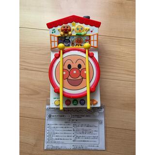 バンダイ(BANDAI)のおうちでどんどんアンパンマン(楽器のおもちゃ)