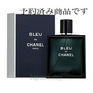 シャネル(CHANEL)のシャネル メンズ香水 ブルー50ml 未開封、新品です!(香水(男性用))