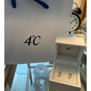 ヨンドシー(4℃)の4°C ピアス 新品未使用 (ピアス)