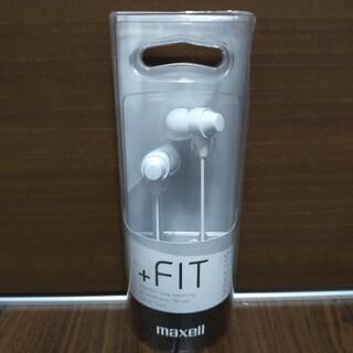 maxell - イヤホン カナル型 MXH-C110 White