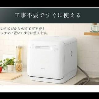 アイリスオーヤマ(アイリスオーヤマ)の食器洗浄 工事無し(食器洗い機/乾燥機)