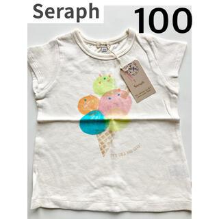 Seraph - 新品 セラフ seraph  100