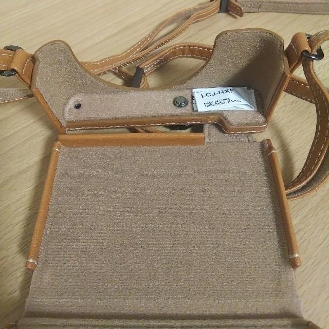 SONY(ソニー)のソニー デジタルカメラ ジャケットケース【LCJ-RXF】 スマホ/家電/カメラのカメラ(ケース/バッグ)の商品写真