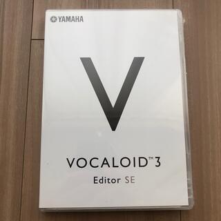 ヤマハ(ヤマハ)のVOCALOID 3 Editor SE(DAWソフトウェア)