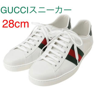 グッチ(Gucci)のGUCCI レザースニーカー 28cm(スニーカー)