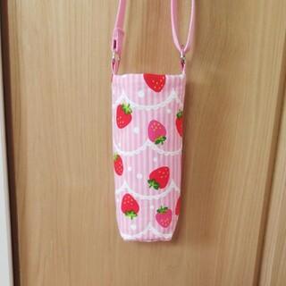 ピンクのいちご柄の水筒カバー(外出用品)