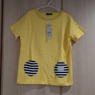カルディア(CALDia)の【140㎝】☆カルディア Tシャツ☆(Tシャツ/カットソー)