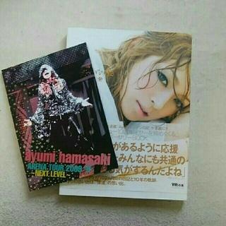 コウダンシャ(講談社)の浜崎あゆみ ARENA.TOUR.2009.ツアーブック・Ayuのデジデジ日記(アート/エンタメ)