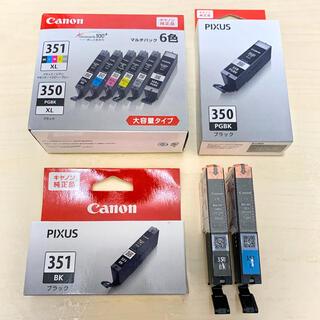 Canon - Canon BCI-351+350/6MP など純正品インクセット