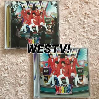 ジャニーズWEST♡WESTV! 初回盤通常盤セット