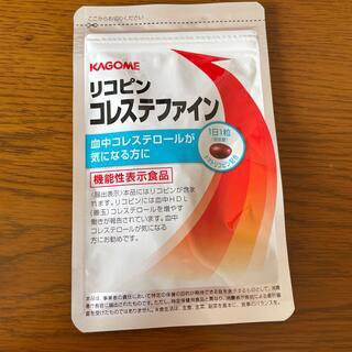 KAGOME - KAGOME リコピン コレステファイン