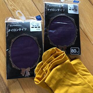 ニシマツヤ(西松屋)の女児タイツ 135(靴下/タイツ)