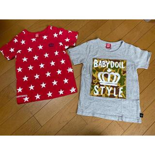 BABYDOLL - 130 BABYDOLL 半袖 2枚