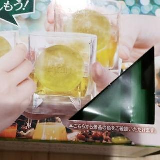 キリン(キリン)の丸氷 製氷器 グリーン色 KIRIN(調理道具/製菓道具)