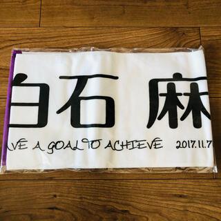 ノギザカフォーティーシックス(乃木坂46)の乃木坂46 白石麻衣 マフラータオル 東京ドームFinal(アイドルグッズ)