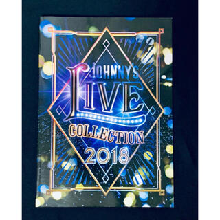 Johnny's - JOHNNY'S LIVE COLLECTION 2018