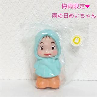 となりのトトロ 雨の日 めいちゃん ゆびにんぎょう 指人形 フィギュア(キャラクターグッズ)