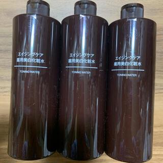 MUJI (無印良品) - 新品未使用 無印良品 エイジングケア薬用美白化粧水 大容量400ml 3本セット
