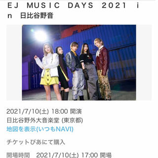 EJ MUSIC DAYS 2021 in日比谷野音(その他)